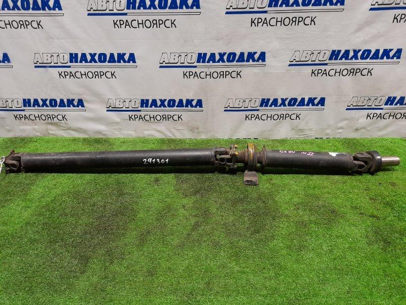 Карданный вал Toyota Mark Ii GX90 1G-FE 1992 A/T с подвесным, подорван пыльник на подвесном,