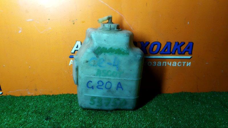 Бачок расширительный Honda Ascot CE4 G20A