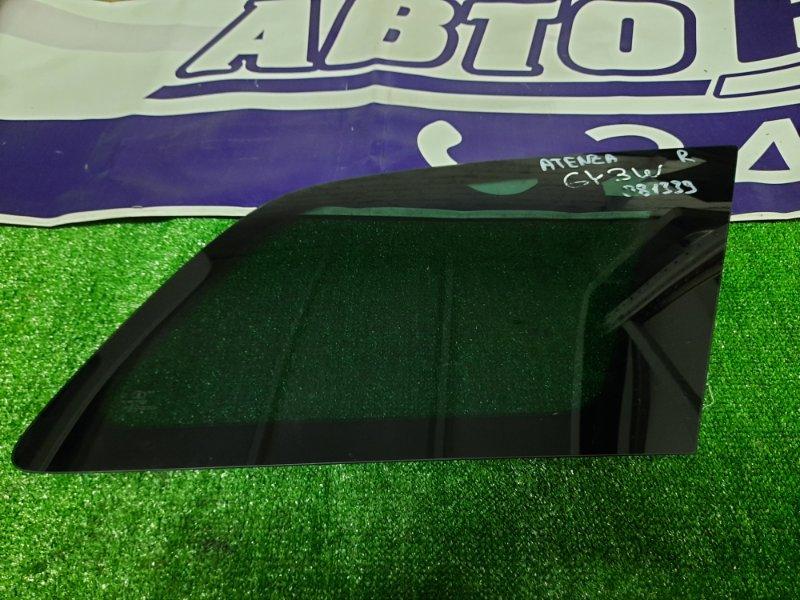 Стекло собачника Mazda Atenza Sport GY3W L3-VE заднее правое СТЕКЛО ЗАДНЕЕ ПРАВОЕ В КУЗОВ.