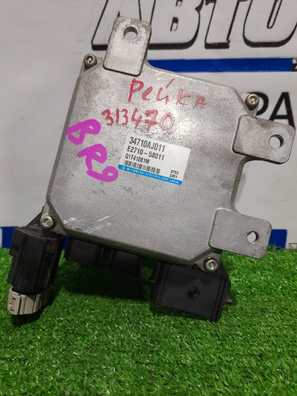 Блок управления рулевой рейкой Subaru Legacy BR9 EJ25 2009 EPS
