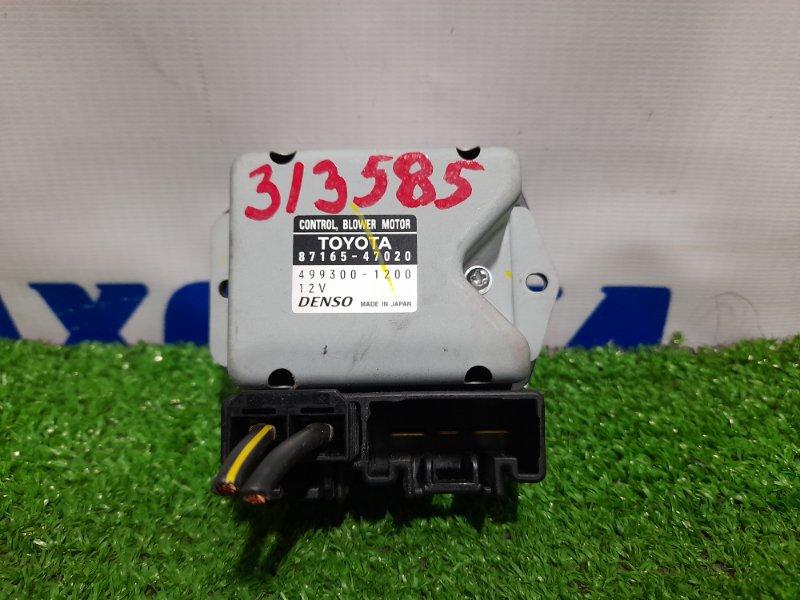 Реостат печки Toyota Prius NHW20 1NZ-FXE 2005 499300-1200, 87165-47020 3+2 контакта