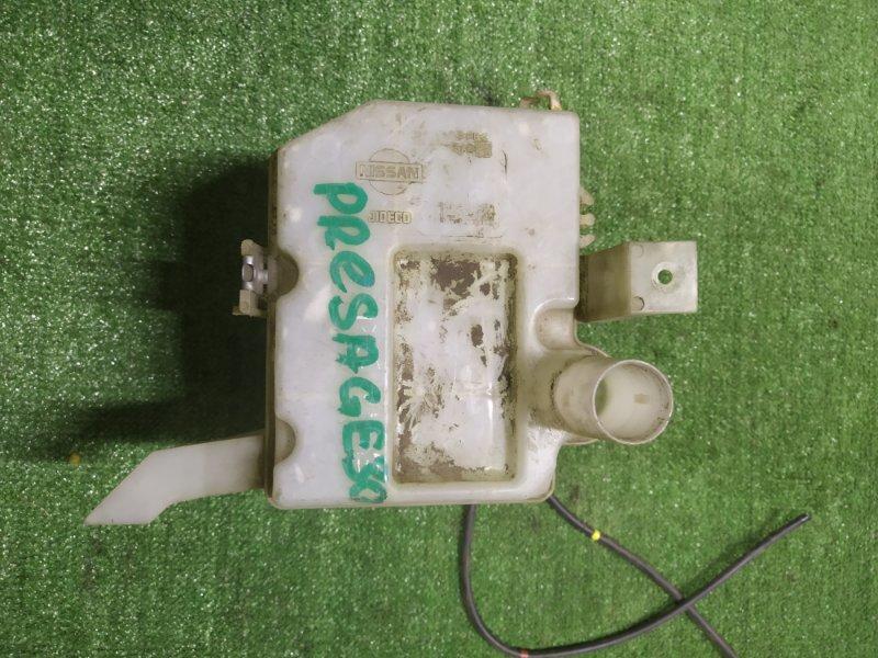 Бачок омывателя Nissan Presage JTU30 KA24DE ---- +2 МОТОРА