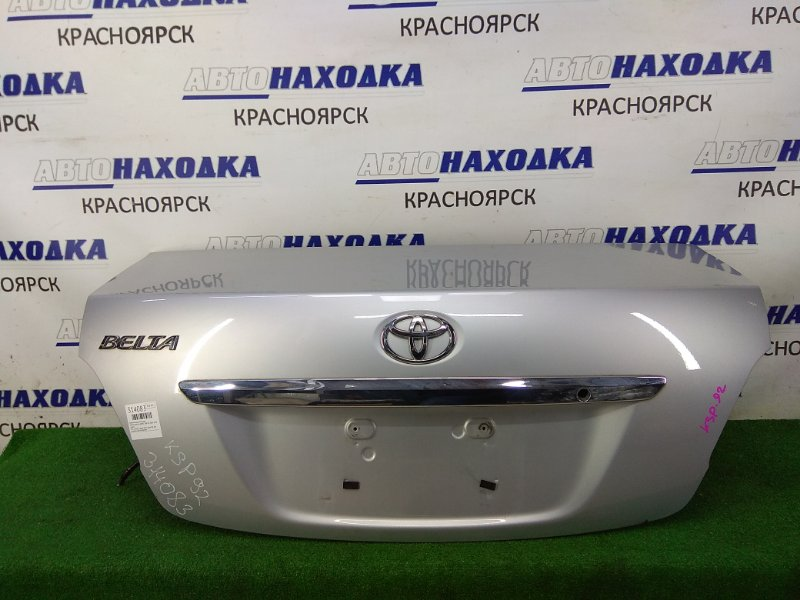 Крышка багажника Toyota Belta KSP92 1KR-FE 2005 задняя ХТС, в сборе, серая (1E7), хром ОК, без личинки,