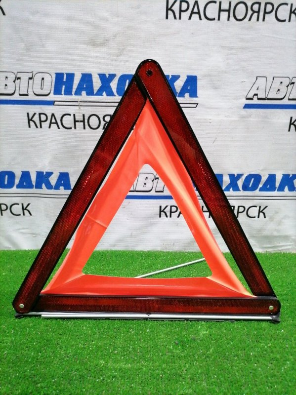 Знак аварийной остановки Mercedes-Benz A170 169.032 266.940 2004