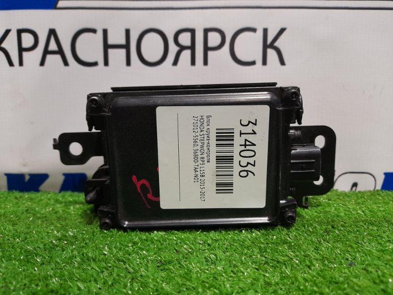 Блок круиз-контроля Honda Stepwgn RP3 L15B 2015 271012-5560 Радарный датчик миллиметрового