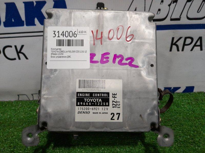 Компьютер Toyota Corolla Fielder ZZE122G 1ZZ-FE 2000 Блок управления ДВС.