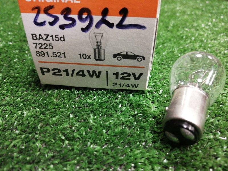 Лампа P21/4W 12V BAZ15d OSRAM