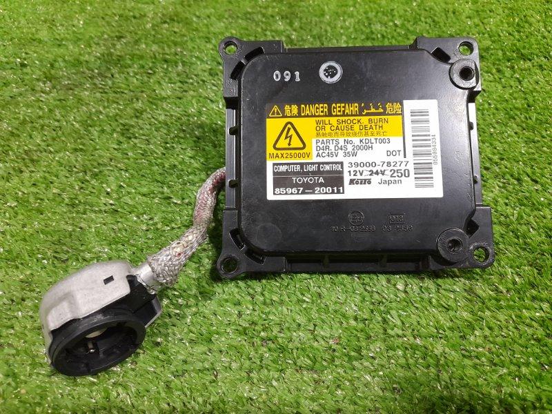 Блок розжига ксенона Toyota Voxy ZRR70G 3ZR-FE 2007 85967-20010 ПОД ЛАМПУ D4R / D4S, с проводом на лампу