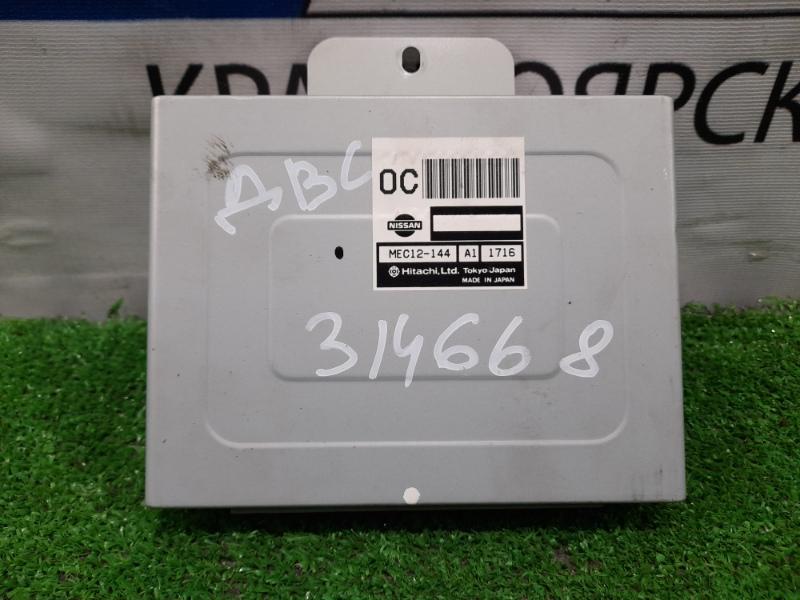 Компьютер Nissan Serena PC24 SR20DE 1999 Блок управления ДВС.