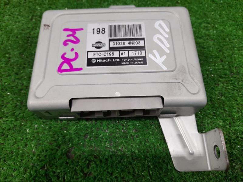Компьютер Nissan Serena PC24 SR20DE 1999 Блок управления CVT.