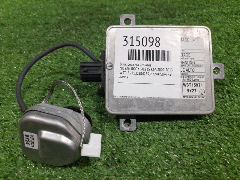 Блок розжига ксенона Nissan Roox ML21S K6A 2009 W3T15971 W3T15971, D2R/D2S, с проводом на лампу