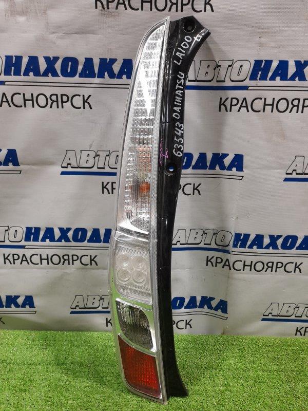 Фонарь задний Daihatsu Move LA100S KF-VE 2010 задний левый D098 левый, комплектация CUSTOM, D098, трещина