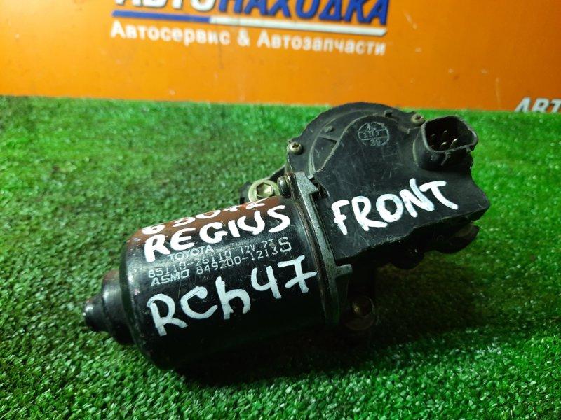 Мотор дворников Toyota Hiace Regius RCH47 3RZ-FE передний 85110-26110