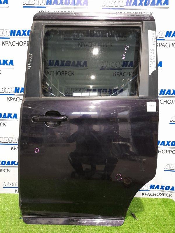 Дверь Suzuki Palette MK21S K6A 2008 задняя левая задняя, левая, сдвижная, в сборе, фиолетовая, две