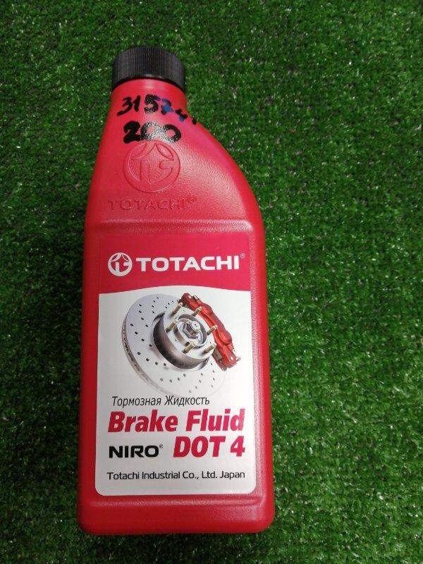 Жидкость тормозная totachi niro brake fluid dot-4 0,455