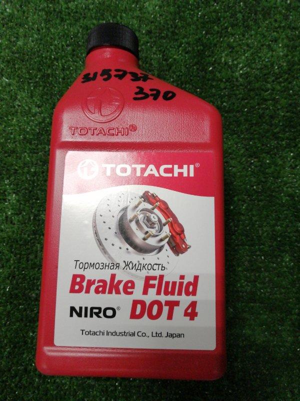 Жидкость тормозная totachi niro brake fluid dot-4 0,910