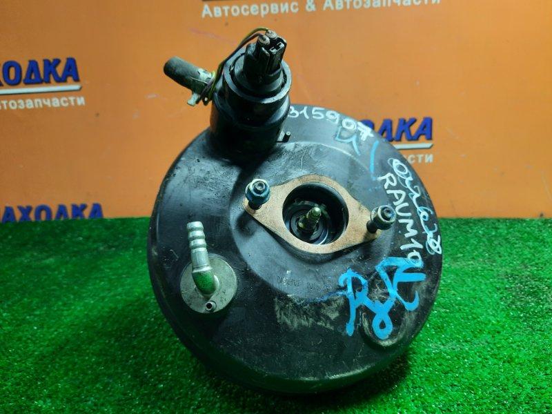 Вакуумный усилитель Toyota Raum EXZ10 5E-FE + ДАТЧИК ЭЛЕКТРО
