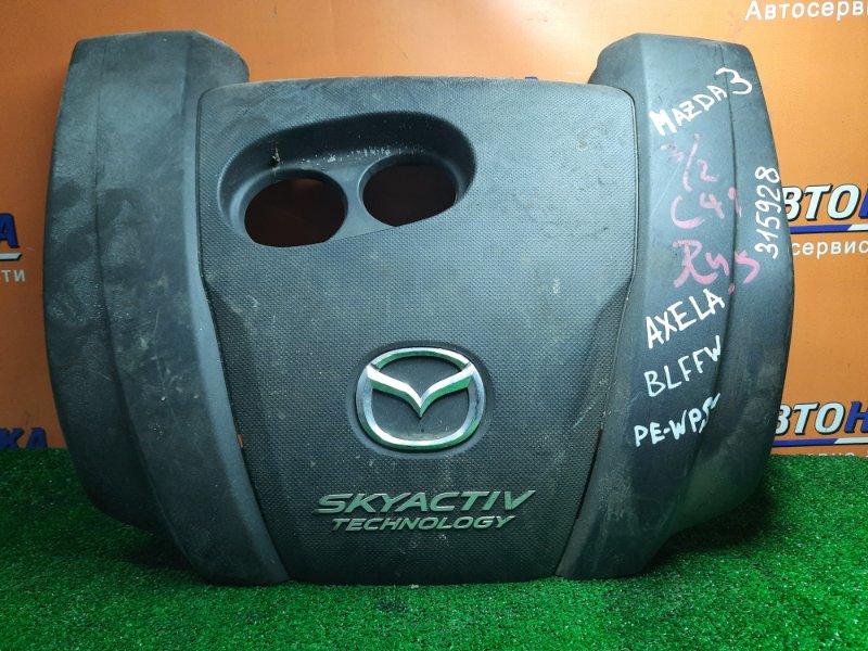 Крышка двигателя Mazda Axela BLFFW PE-VPS ДЕКОРАТИВНАЯ НА ДВС