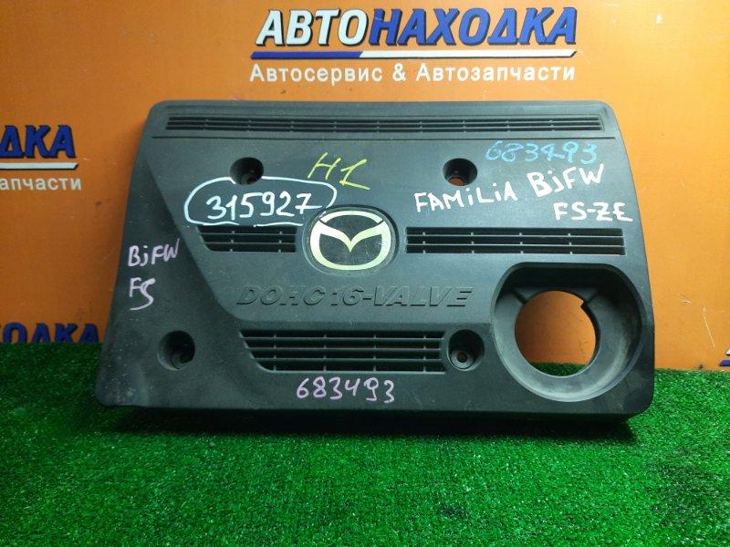Крышка двигателя Mazda Familia BJFW FS-ZE ДЕКОРАТИВНАЯ НА ДВС