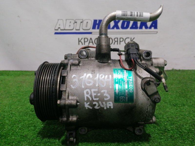 Компрессор кондиционера Honda Cr-V RE3 K24A 2006 пробег 130 т.км. ХТС. С аукционного авто.
