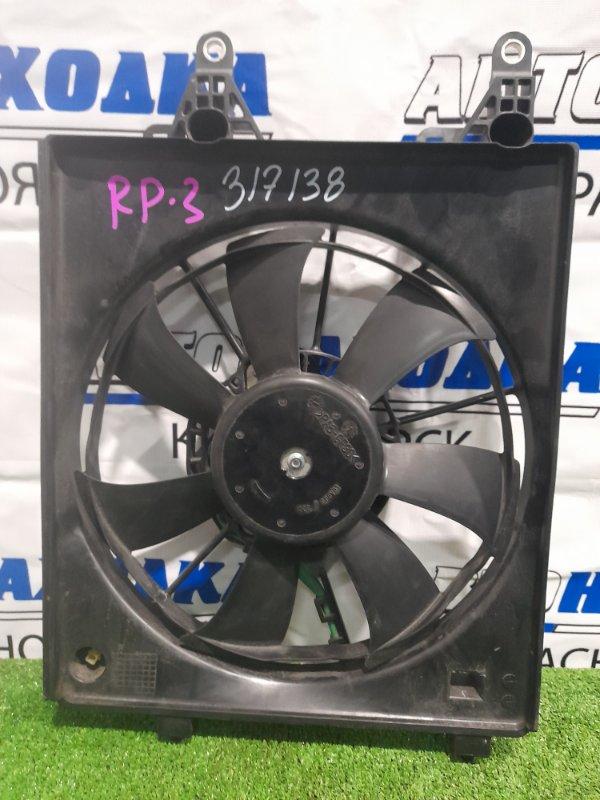 Вентилятор радиатора Honda Stepwgn RP3 L15B 2015 с диффузором, 2 контакта. Диффузор треснут.