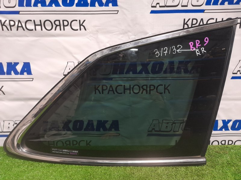 Стекло собачника Subaru Legacy BR9 EJ25 2009 заднее правое Заднее правое с молдингом. Тонировка