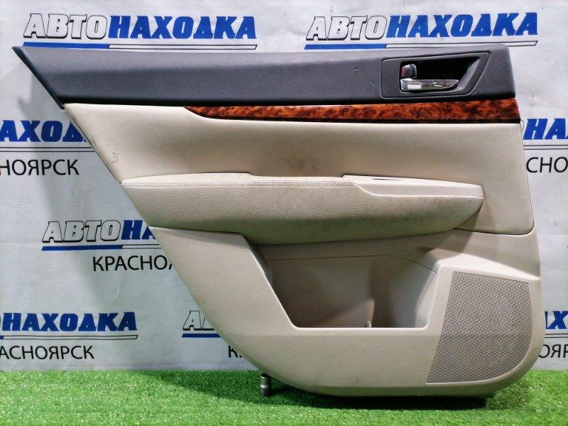 Обшивка двери Subaru Legacy BR9 EJ25 2009 задняя левая Задняя левая, есть надрывы, вмятинки на