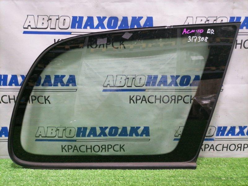 Стекло собачника Toyota Gaia ACM10G 1AZ-FSE 2001 заднее правое заднее правое с молдингом.