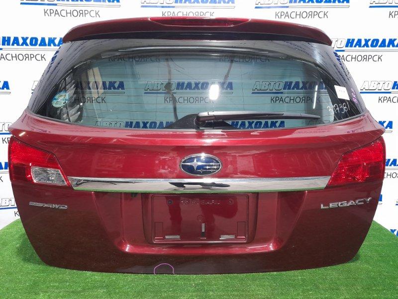 Дверь задняя Subaru Legacy BR9 EJ25 2009 задняя В сборе, цвет 69Z, с камерой з/х, с фонарями (132-20072),