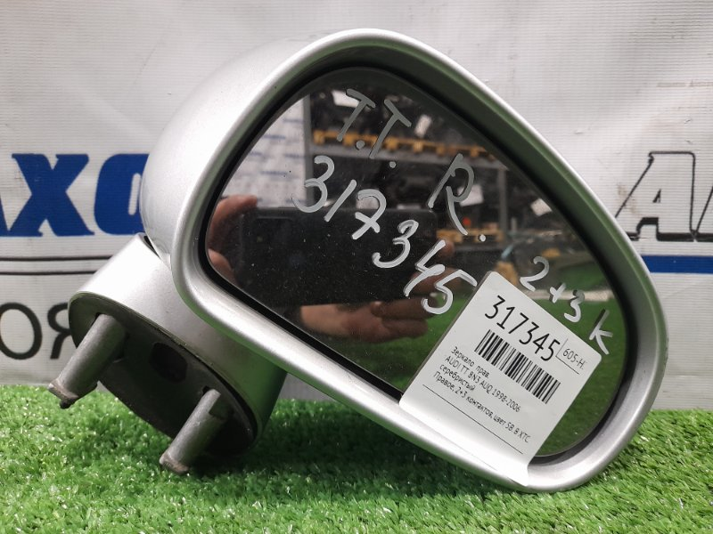 Зеркало Audi Tt 8N3 AUQ 1998 правое Правое, 2+3 контактов, цвет 5B. В ХТС.