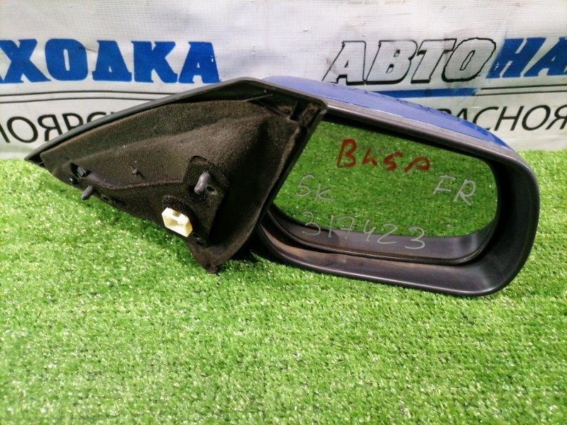 Зеркало Mazda Axela BK5P ZY-VE 2003 переднее правое Правое, цвет 27B, 5 контактов. Есть следы