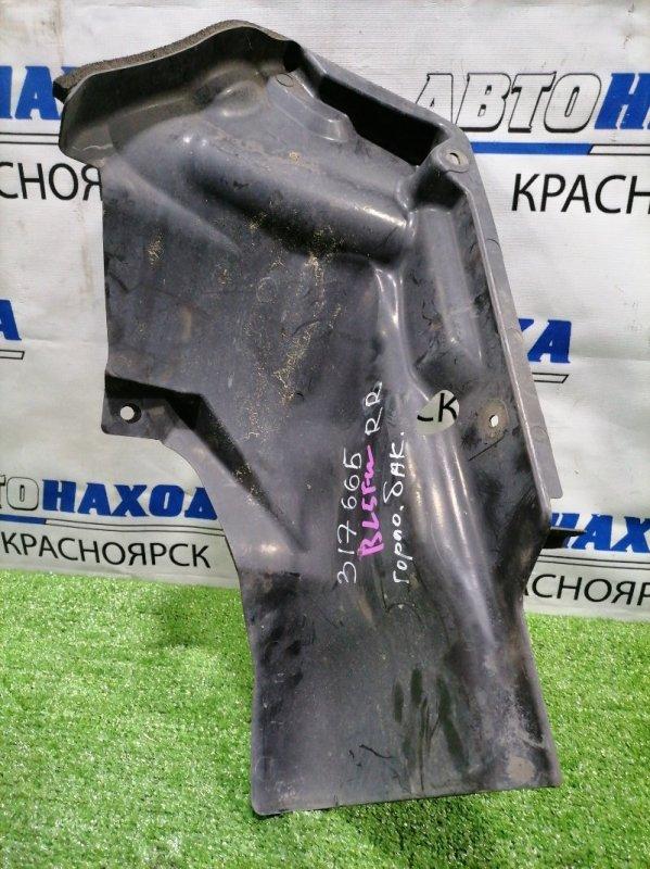 Подкрылок Mazda Axela BL5FW ZY-VE 2009 задний правый защита горловины бака