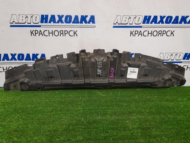 Защита двс Mazda Axela BK5P ZY-VE 2003 передняя под бампер.