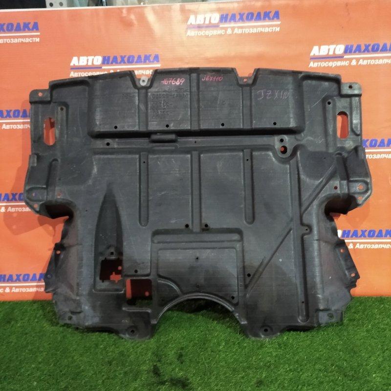 Защита двс Toyota Verossa JZX110 51441-22310 цельная нижняя