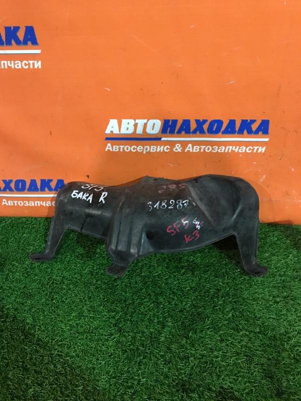 Защита топливного бака Subaru Forester SF5 EJ20 1997 правая 42061AA041