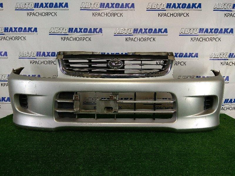 Бампер Daihatsu Move L900S EF-VE 1998 передний передний, серебристый, с заглушками и решеткой, на