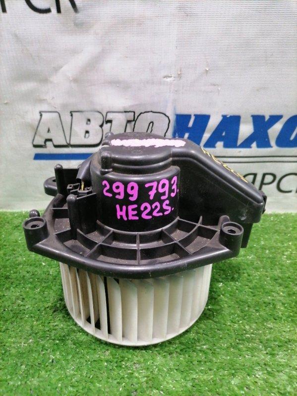 Мотор печки Suzuki Alto Lapin HE22S K6A 2008 51151-47280 2 контакта с фишкой. Правый руль