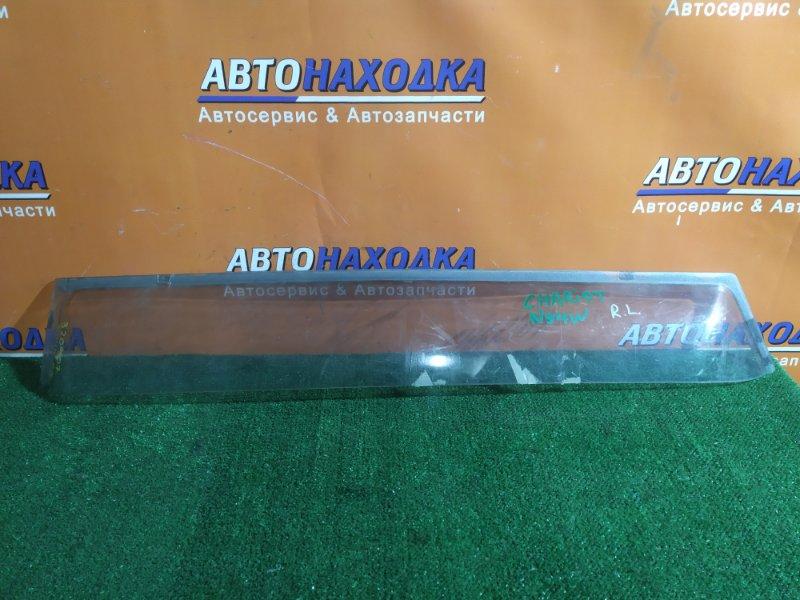 Ветровик Mitsubishi Chariot Grandis N94W 4G94 задний левый