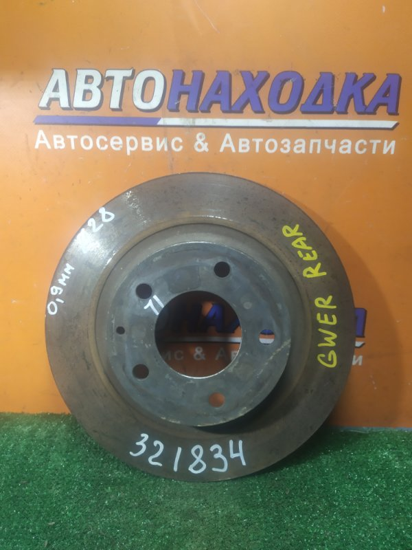 Диск тормозной Mazda Capella GWEW FP-DE задний G15Y Ф280, T9, CD71, 5 ШПИЛЕК, НЕ ВЕНТ,