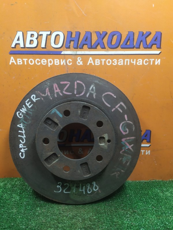 Диск тормозной Mazda Capella GWER FP-DE передний G15Y Ф273, T22, CD71, 5 ШПИЛЕК