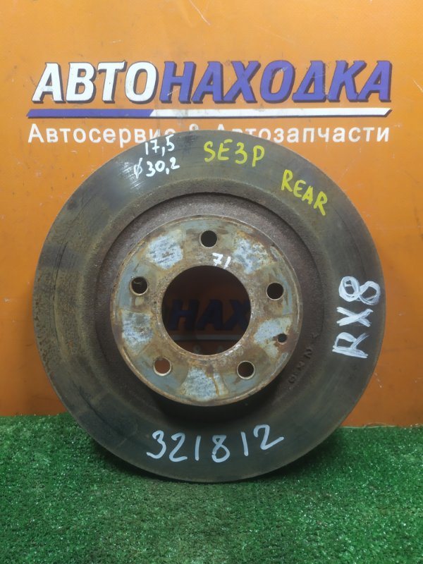 Диск тормозной Mazda Rx-8 SE3P 13-BMSP задний Ф302, T18, CD71, 5 ШПИЛЕК, ВЕНТ