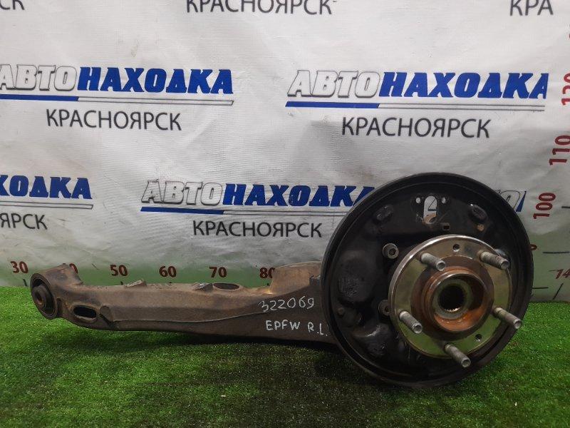Ступица Mazda Tribute EPFW AJ 2000 задняя левая Задняя левая, без барабана, с продольным рычагом,
