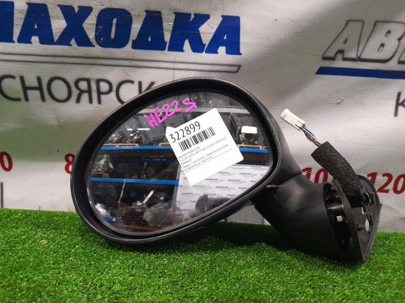Зеркало Suzuki Alto Lapin HE22S K6A 2008 переднее левое Левое, 7 контактов, с повторителем. Есть