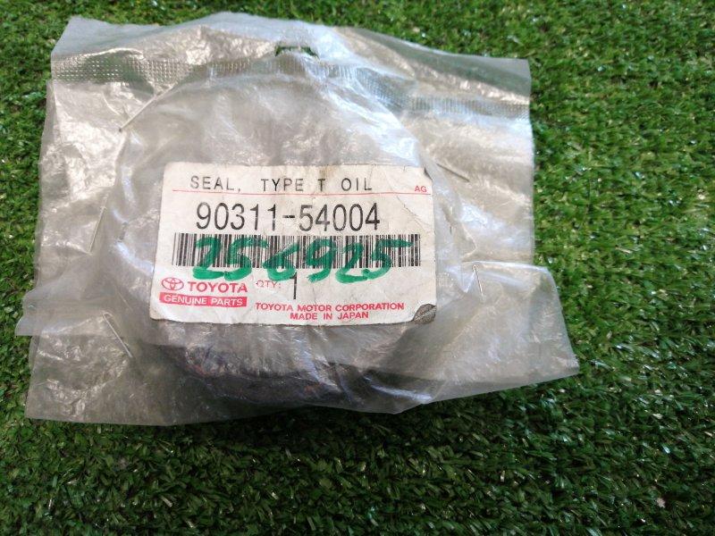 Сальник привода МТМ EL45, 55; EXZ15