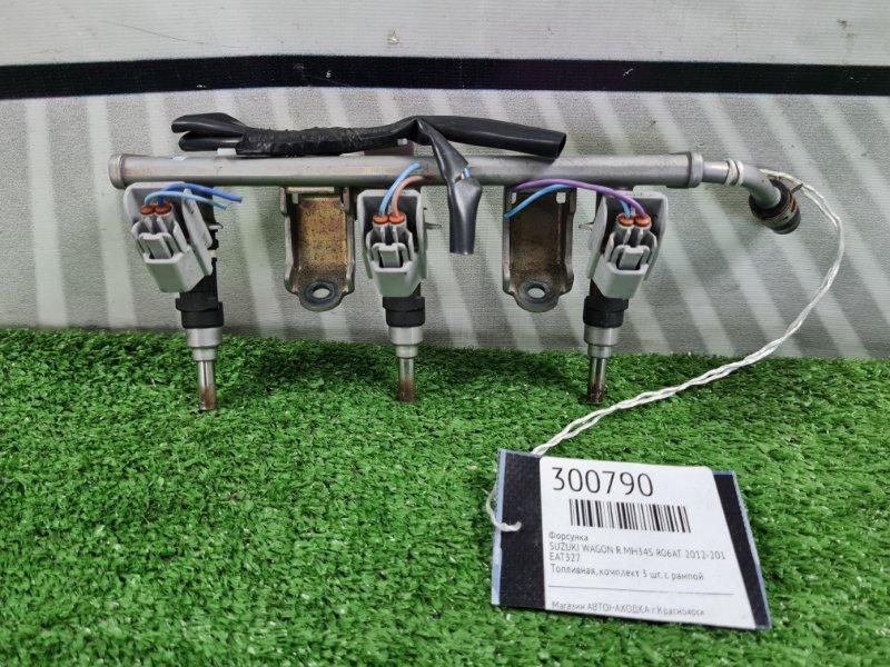 Форсунка Suzuki Wagon R MH34S R06AT 2012 EAT327 Топливная, комплект 3 шт. с рампой.