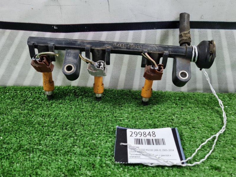 Форсунка Toyota Passo KGC10 1KR-FE 2005 Топливная, комплект 3 шт. с рампой и клапаном