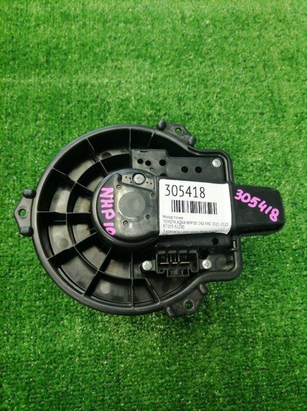 Мотор печки Toyota Aqua NHP10 1NZ-FXE 2011 3 контакта с реостатом. Правый руль. ХТС.