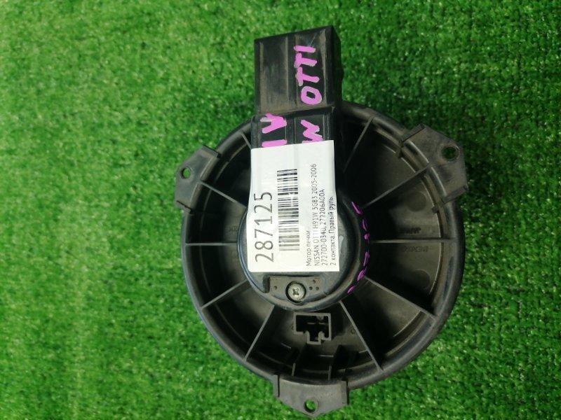 Мотор печки Nissan Otti H91W 3G83 2005 272700-0340 2 контакта. Правый руль.