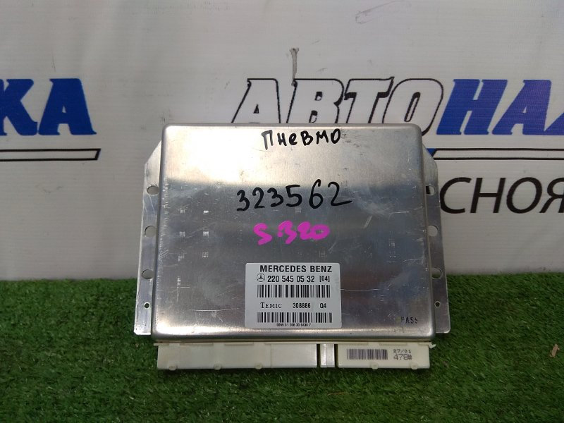 Компьютер Mercedes-Benz S320 220.065 112.944 1998 блок управления пневмоподвеской