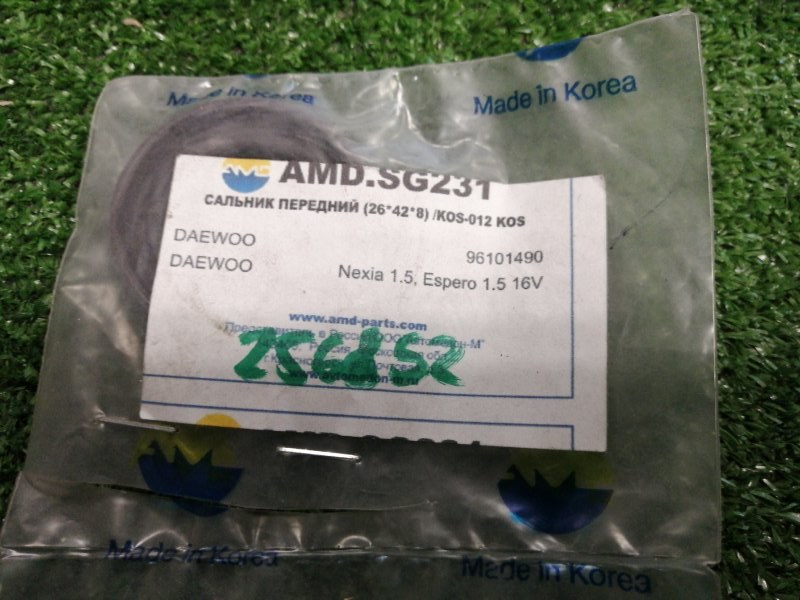 сальник передний коленвала  AMD 26*42*8